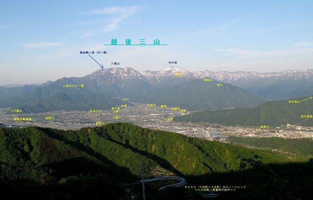 魚沼スカイライン 枡形山付近より (1280×816).jpg