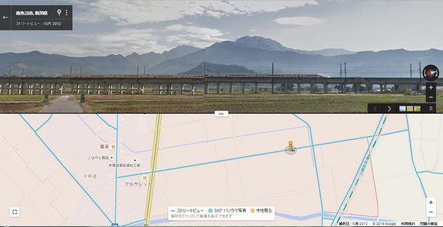 八海山・越後駒ヶ岳と新幹線(拡大)B.JPG