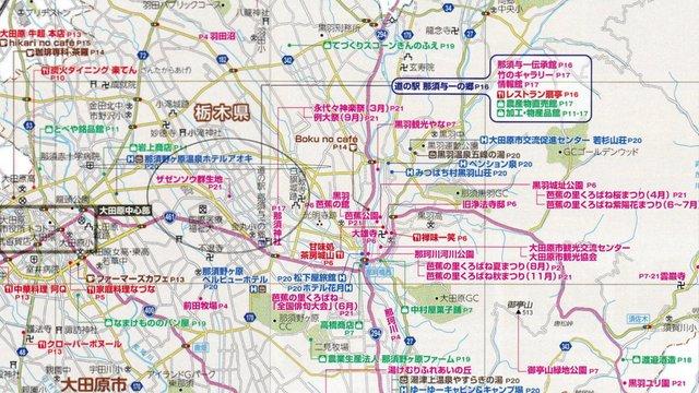 大田原市部分MAP.jpg