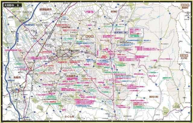 大田原市MAP.jpg