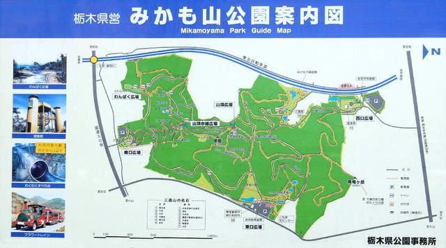 A005 2017.03.07 - 001 三毳山 (東門付近).jpg