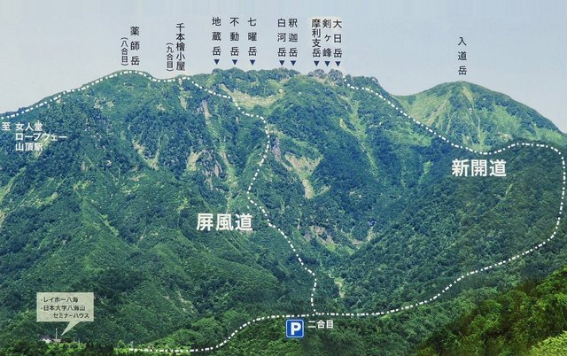 2017.05.23 -B068A 【ウバユリ関連】 八海山登山案内.jpg