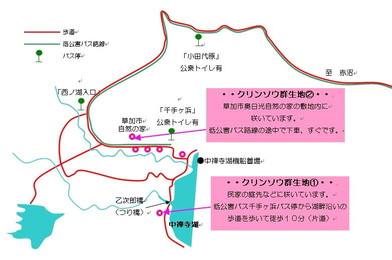 http://hakkaisan-photo.com/q/kurin-3/kurinmap1.jpg