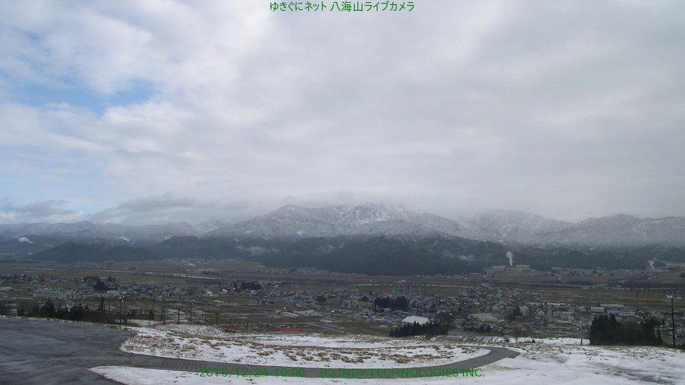 http://hakkaisan-photo.com/q/ubayuri/2016-12-24-10-00.jpg