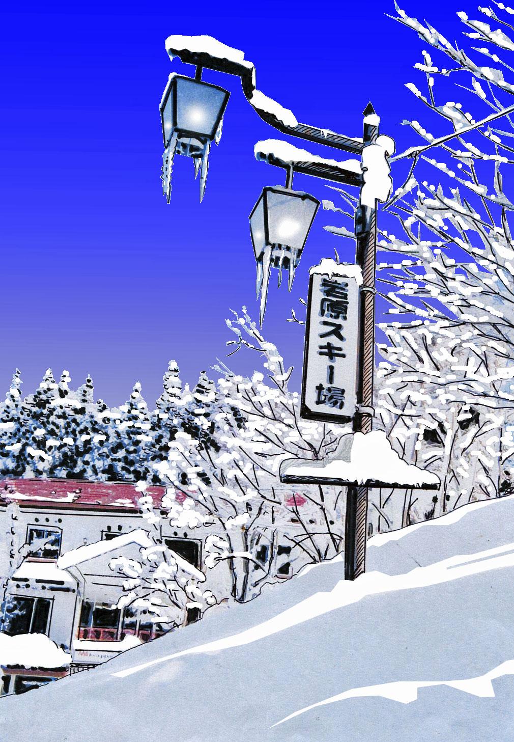 http://hakkaisan-photo.com/season/9%E5%B2%A9%E5%8E%9F.jpg