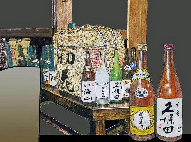 24えちごの銘酒.jpg