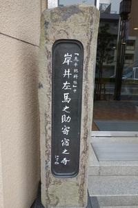 25%岸井DSC00215.jpg