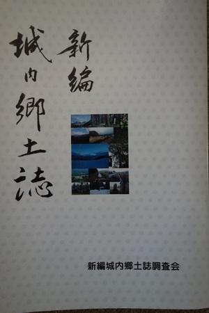 DSC01208新編表1.jpg