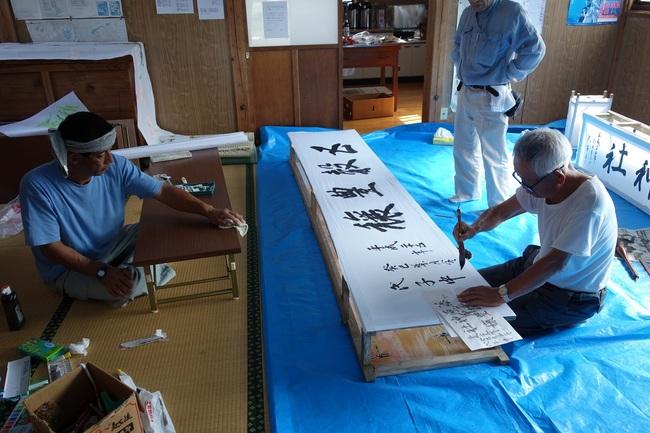 藤原神社祭り準備25%4燈籠.jpg