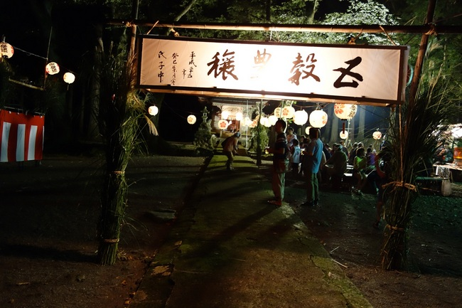 藤原神社祭り本番25%1.jpg