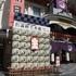 歌舞伎座八海山DSCF2444.jpg