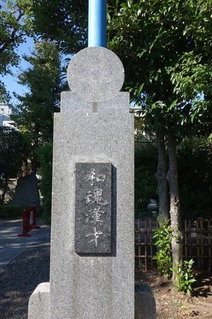 20131027亀戸天神菊祭り03.jpg