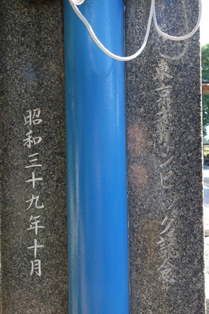 20131027亀戸天神菊祭り02.jpg
