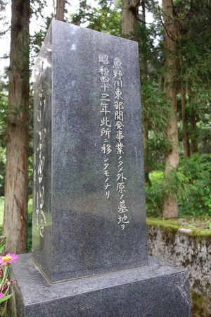 墓参り01.jpg