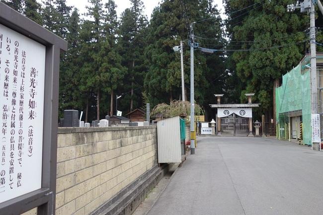 上杉家の墓20141013.jpg