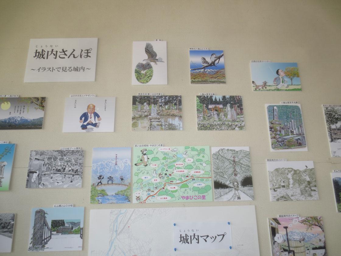 http://hakkaisan-photo.com/tomomiti/2016/04/03/h28-3-31/IMG_2026.jpg