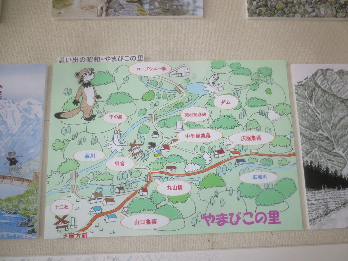 http://hakkaisan-photo.com/tomomiti/2016/04/03/h28-3-31/IMG_2036.jpg