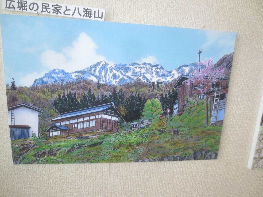 http://hakkaisan-photo.com/tomomiti/2016/04/03/h28-3-31/IMG_2037.jpg