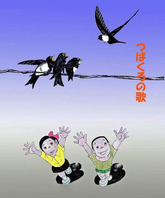 http://hakkaisan-photo.com/tomomiti/2016/12/27/28-12-26/1tubakuro-1.jpg
