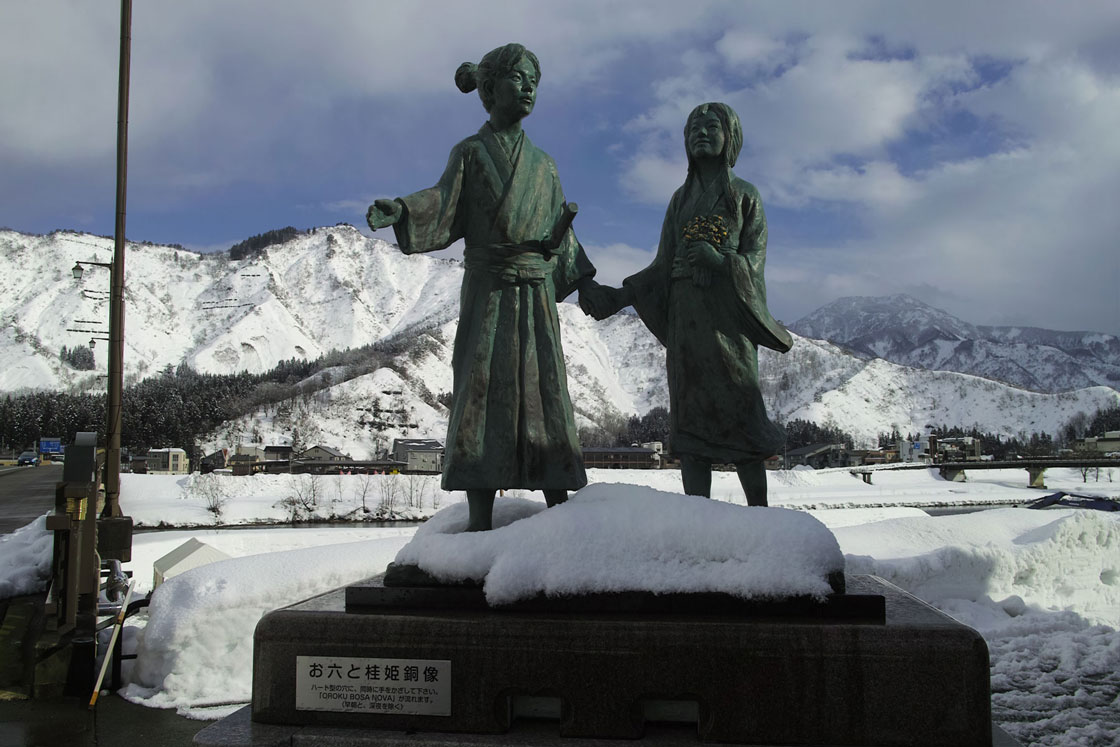 http://hakkaisan-photo.com/tomomiti/2017/02/18/h29-2-11/100-SDIM0335.JPG