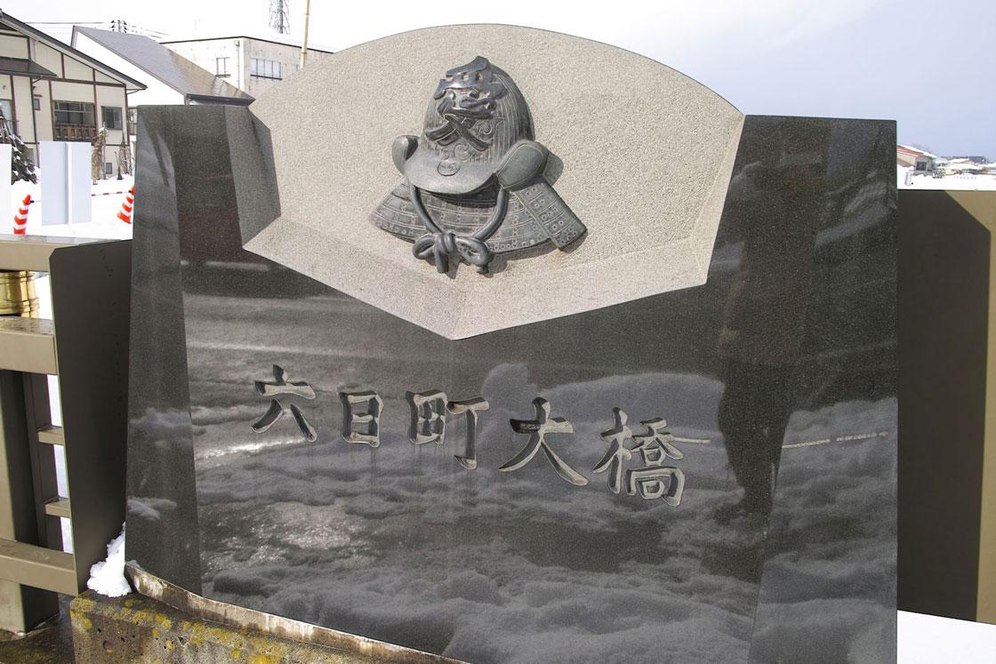 http://hakkaisan-photo.com/tomomiti/2017/02/18/h29-2-11/102-SDIM0329.jpg