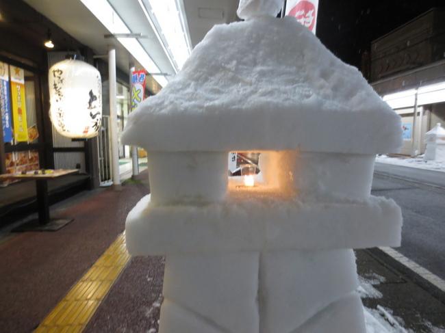 H25-2-15雪灯朗.jpg