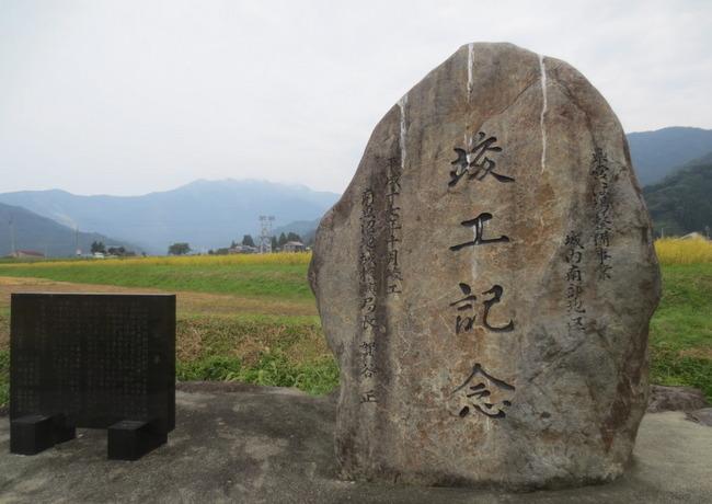 H25-9-21南部地区土改記念碑.jpg