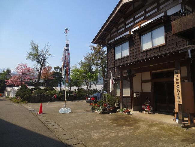H26-5-4新堀新田花水木2-2.jpg