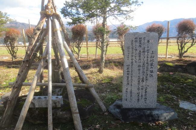 H26-12-3下原新田3.JPG