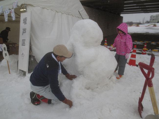 H28-2-6市雪まつり1.jpg