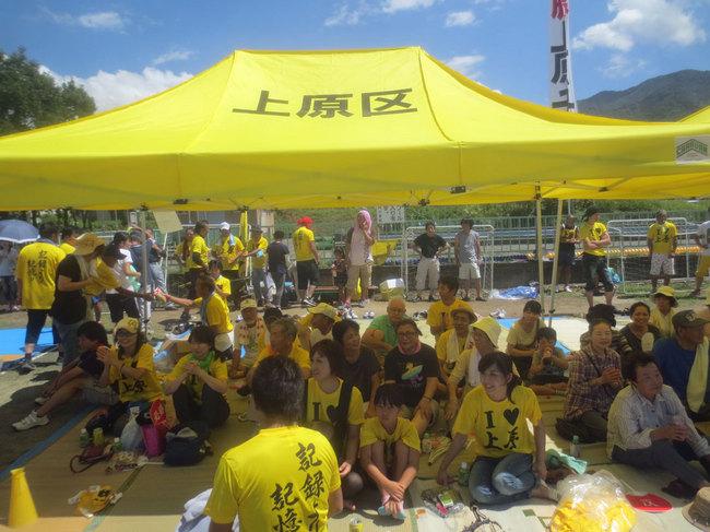 H28-8-21運動会9.jpg