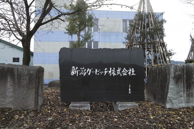 H28-11-30工業団地1.JPG
