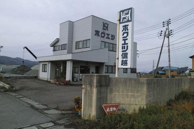 H28-11-30工業団地16.JPG
