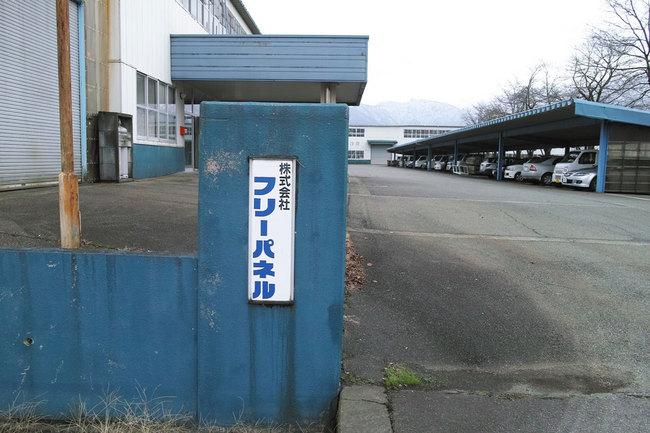 H28-11-30工業団地7.JPG