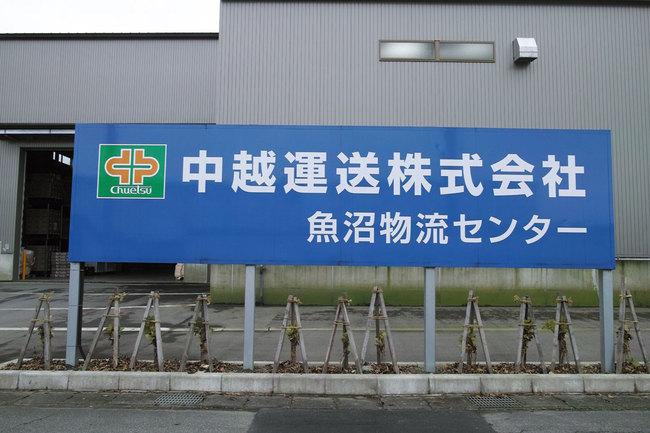 H28-11-30工業団地9.JPG