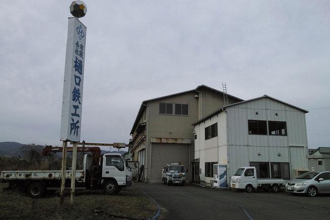 H28-11-30工業団地13.JPG