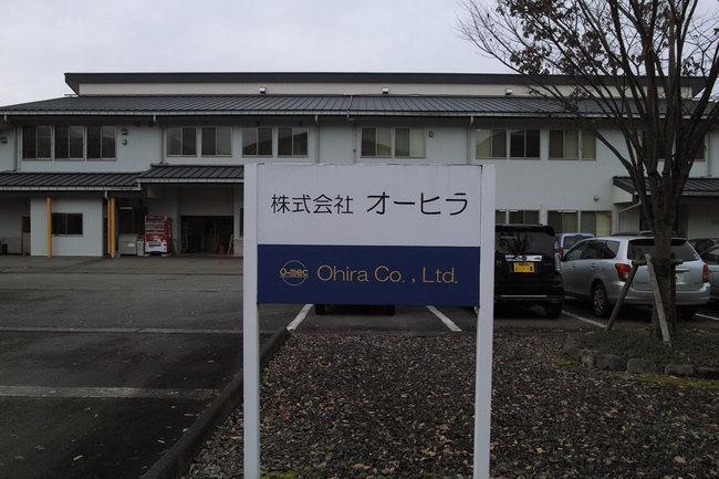 H28-11-30工業団地5.JPG