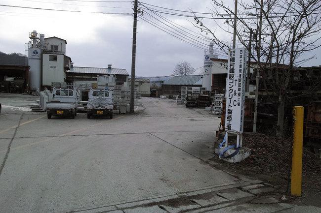 H28-11-30工業団地12.JPG