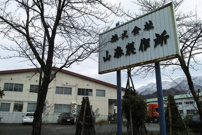 H28-12-25山泰製作所.jpg