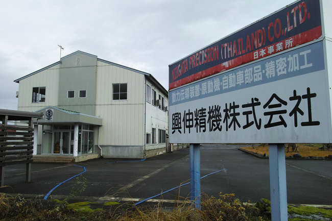 H28-12-25興伸精機.jpg