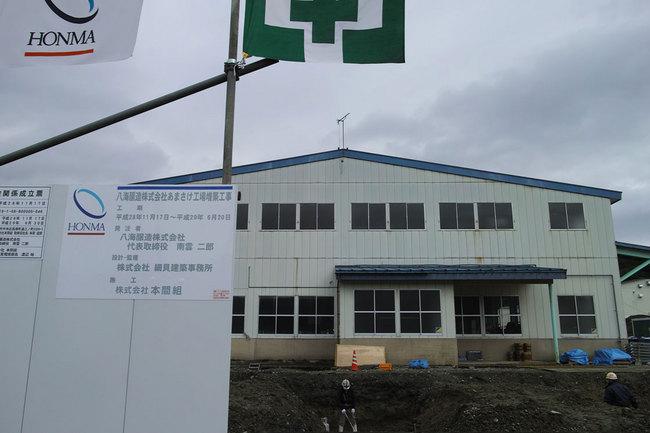 H28-12-25八海酒造あまさけ工場.jpg