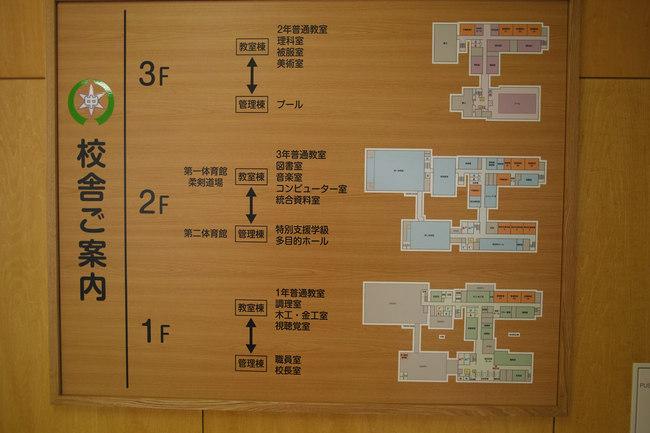 H29-3-30八海中学校20.jpg