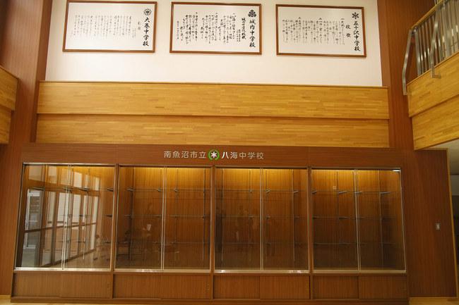 H29-3-30八海中学校5.jpg