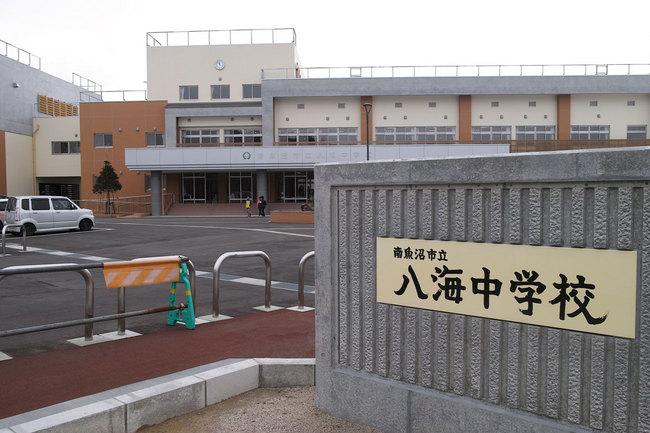 H29-3-30八海中学校1.jpg