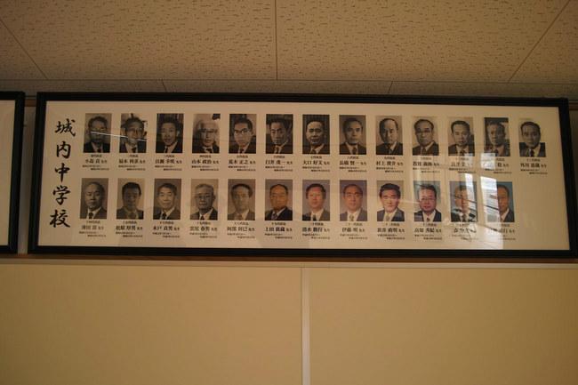 H29-3-30八海中学校6.jpg