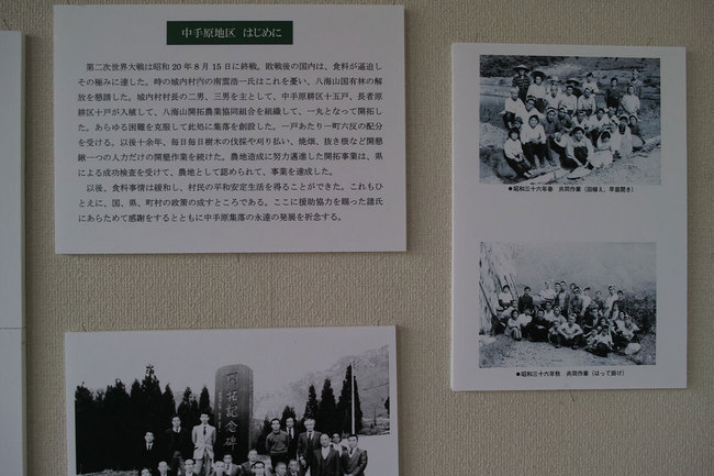 H29-4-21城内さんぽ歴史編6.jpg