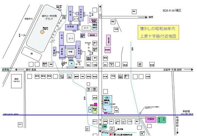 昭和30年代上原交差点地図 .jpg