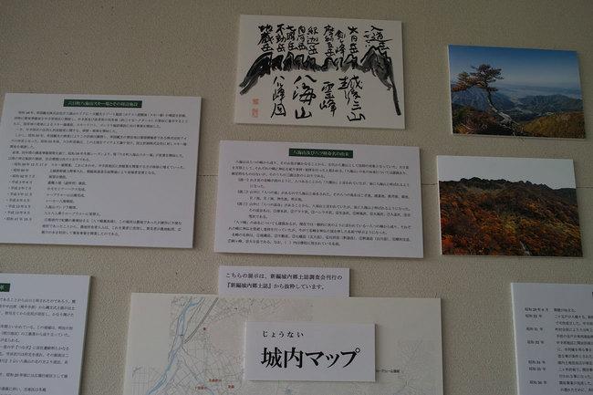 H29-4-21城内さんぽ歴史編4.jpg