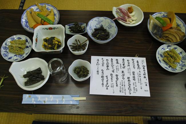 H29-5-21山菜会11.jpg