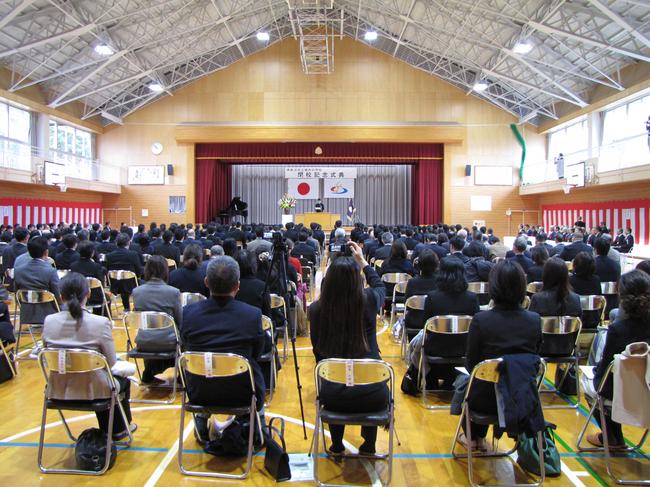 H29-11-12城中閉校記念式典5.jpg